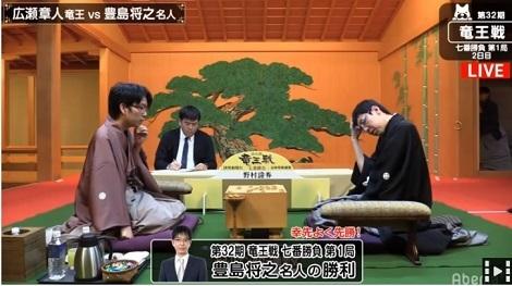 豊島名人先勝、大学駅伝シリーズはじまる_d0183174_09265769.jpg
