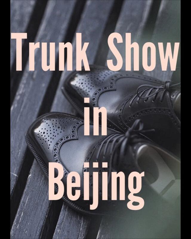 Beijing Trunk Show_b0170577_22293658.jpg