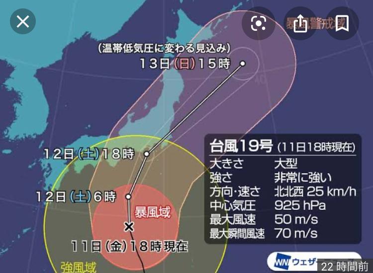 台風のあとのスパジャボ_c0023278_19352743.jpg