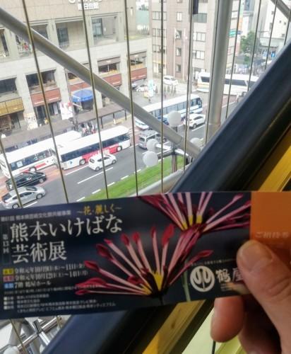 熊本城_d0195183_20500357.jpg