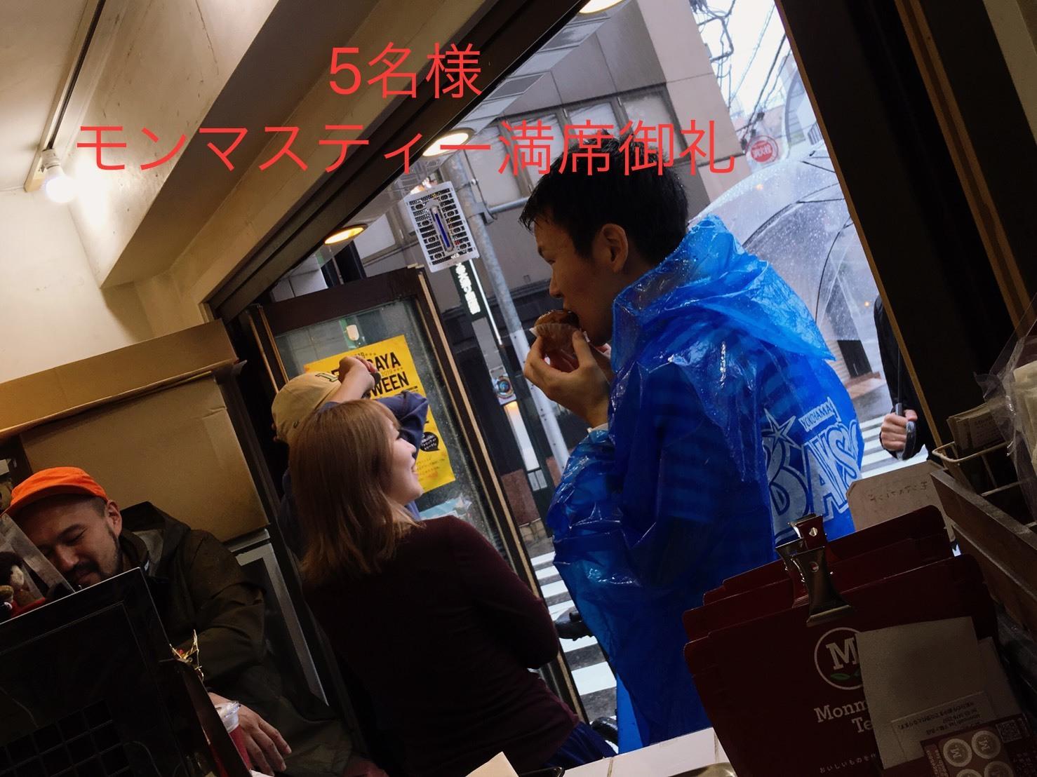 「台風19号の土曜日」_a0075684_09223405.jpg