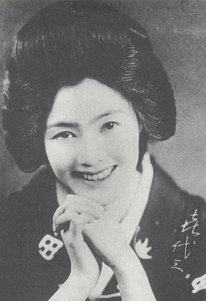 新橋喜代三(1903~1963)_f0368298_13165072.jpg