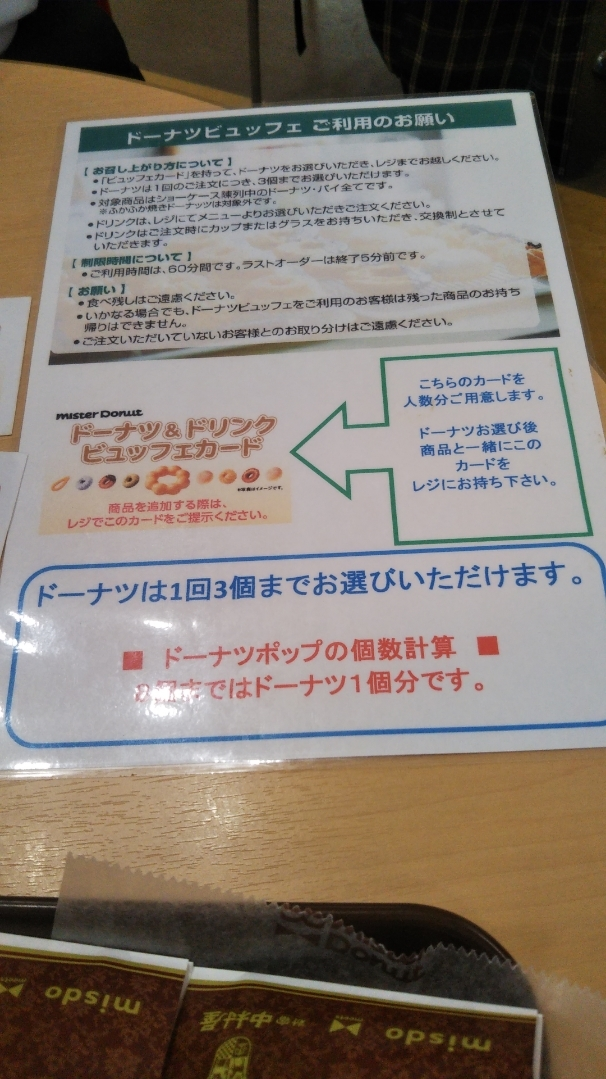 f0076001_22271809.jpg