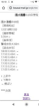 台風19号が過ぎ去って_a0057402_07340303.png