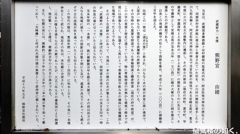 「女子高生の無駄づかい」舞台探訪011 第11話「ゆめ」より _e0304702_20334458.jpg