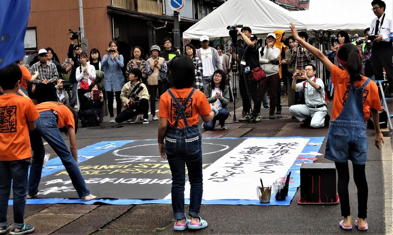 雁木通りミュージックフェスティバル_b0163804_15454047.jpg