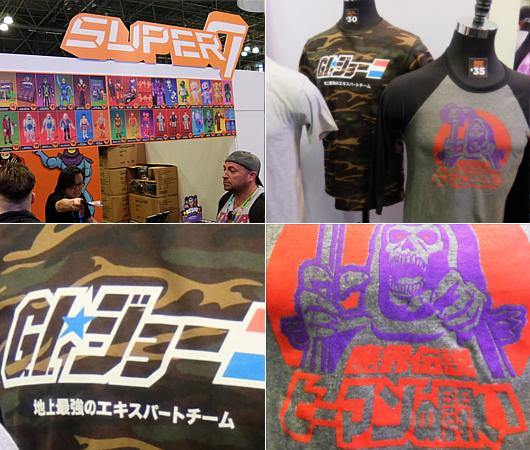 NYコミコン会場で見かけた日本語入りの品々_b0007805_03284786.jpg
