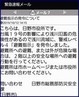 台風19号_c0051105_15200849.jpg