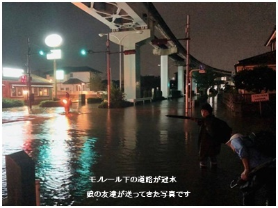 台風19号_c0051105_15353355.jpg