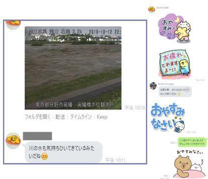 台風19号_c0051105_17353074.jpg