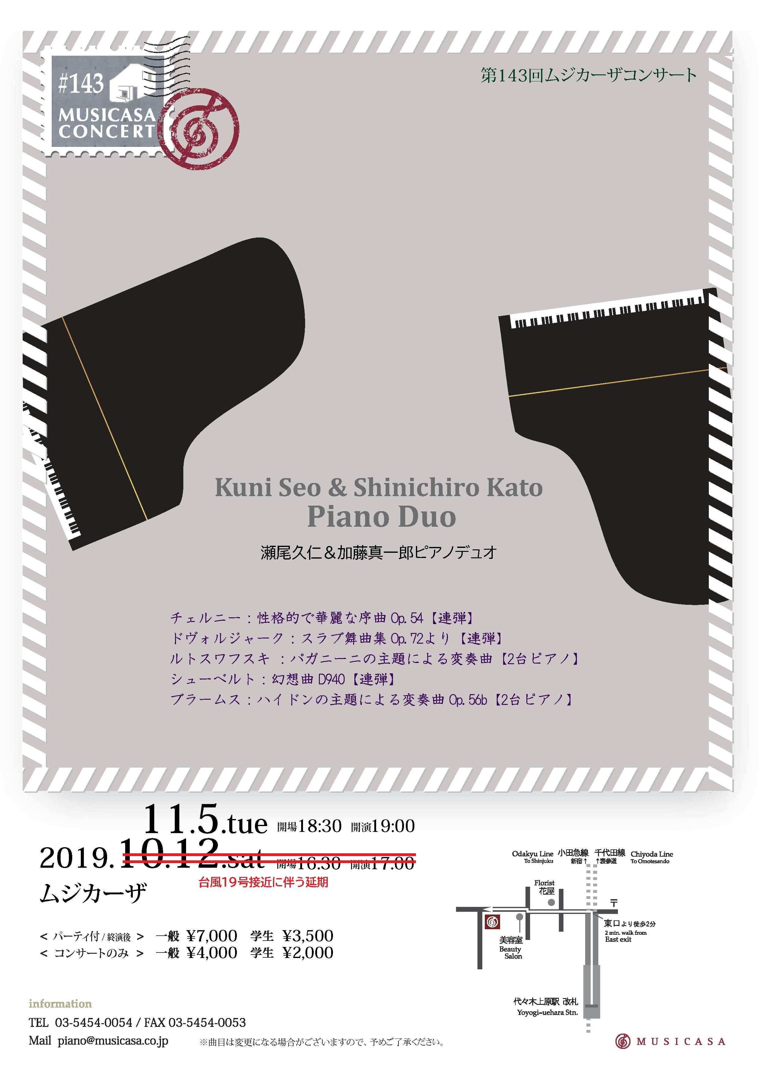 11月5日(火)・ムジカーザコンサート_b0044706_22403545.jpg