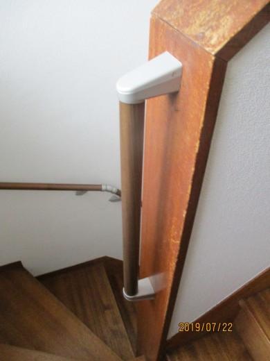 階段に手すりを!_d0358411_11283571.jpg