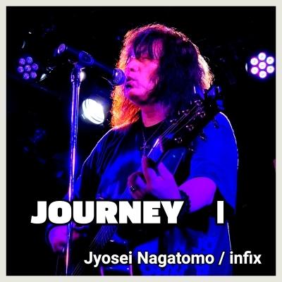 長友仍世(infix)ソロシリーズ『JOURNEY- Ⅰ』をマーキーで発売します_b0183113_13163200.jpg