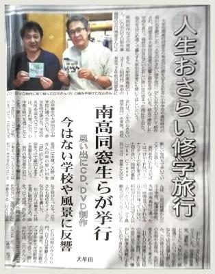 恒例の火曜日なので ~故郷 FMたんと & 宮崎SUNSHINE FM「くるナイ」です!_b0183113_19113670.jpg