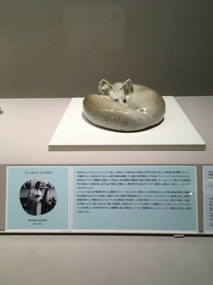 東洋陶磁美術館へ行って来ました!(大杉)_f0354314_21063568.jpeg