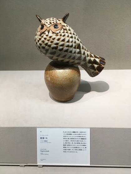 東洋陶磁美術館へ行って来ました!(大杉)_f0354314_21065475.jpeg