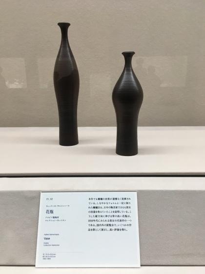 東洋陶磁美術館へ行って来ました!(大杉)_f0354314_21190697.jpeg