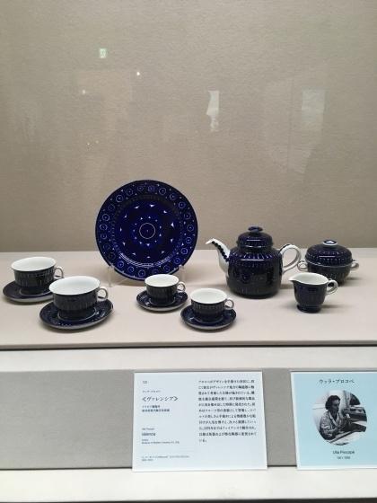東洋陶磁美術館へ行って来ました!(大杉)_f0354314_21200347.jpeg