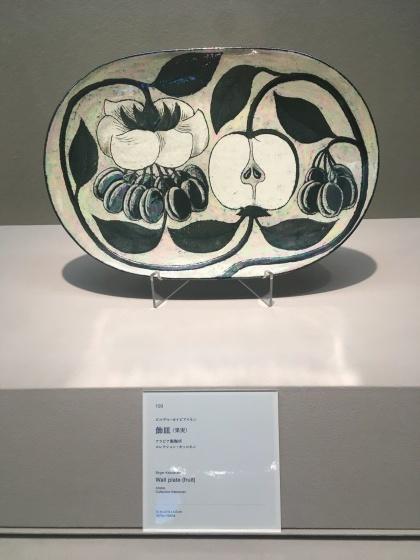 東洋陶磁美術館へ行って来ました!(大杉)_f0354314_21202896.jpeg