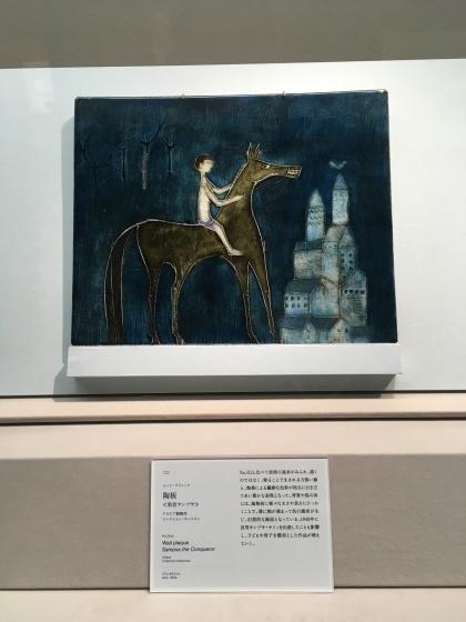 東洋陶磁美術館へ行って来ました!(大杉)_f0354314_21205030.jpeg