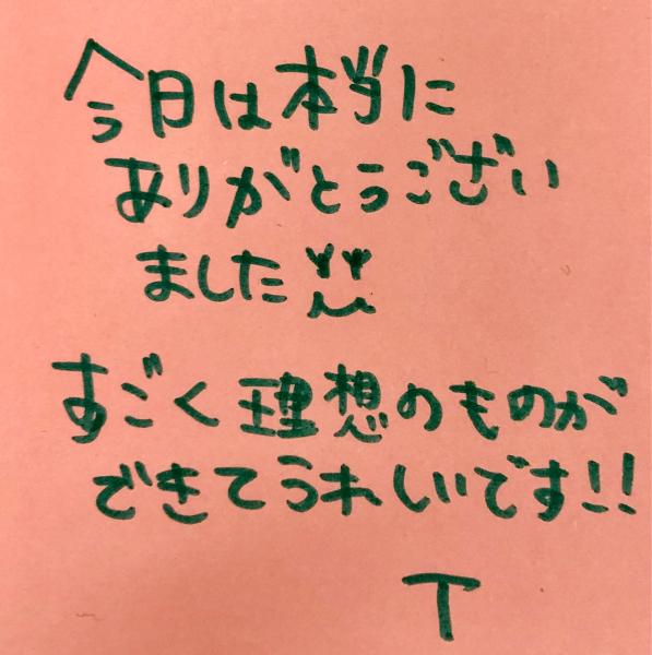 アートクレイシルバー体験作品〜Studio NAO2〜_e0095418_18352763.jpg