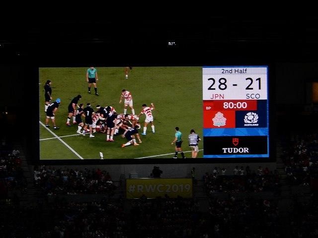 日本vsスコットランド@横浜国際総合競技場(参戦)_b0000829_15352647.jpg