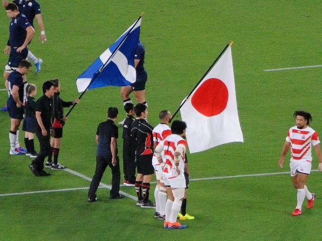 日本vsスコットランド@横浜国際総合競技場(参戦)_b0000829_1681429.jpg