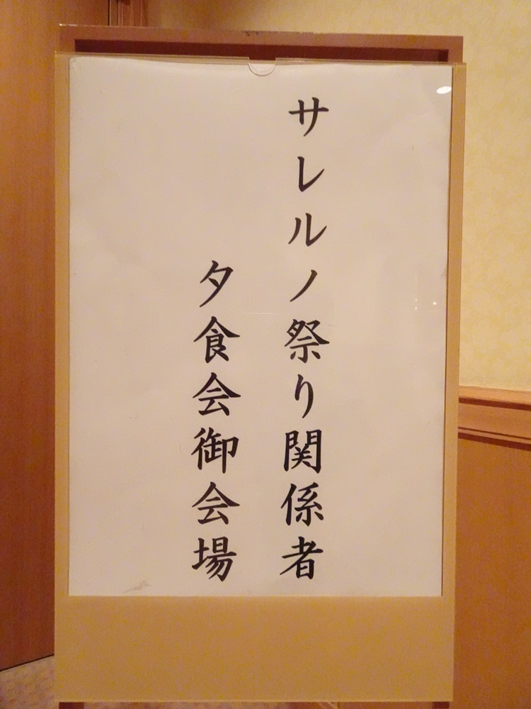 台風の置き土産対応_c0111229_21055399.jpg