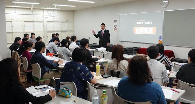 【報告】特別支援学習会第10期(3回目)を開催!_e0252129_10514555.jpg