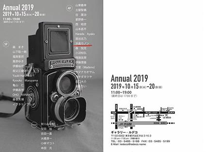 写真のグループ展「Annual 2019」に参加します。_f0165332_20184551.jpg