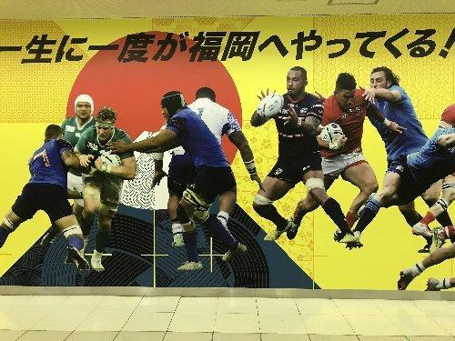 ラグビーワールドカップ アイルランドVSサモア IIN福岡 その1_b0063438_13595419.jpg