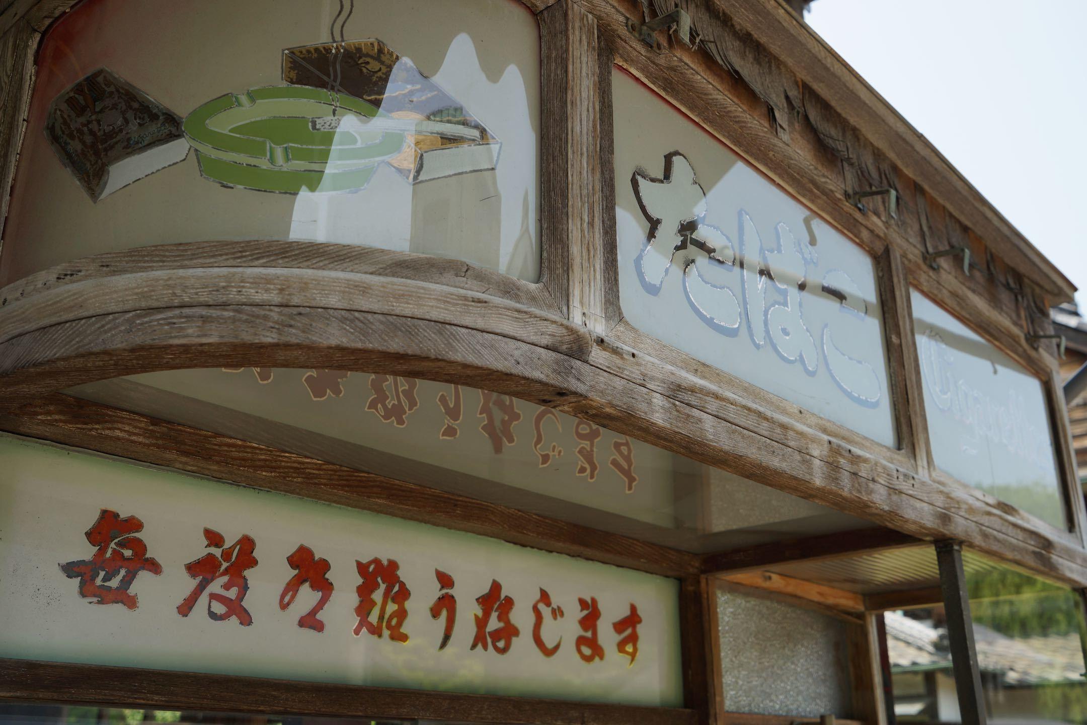 江戸東京たてもの園 9_b0360240_19133315.jpg