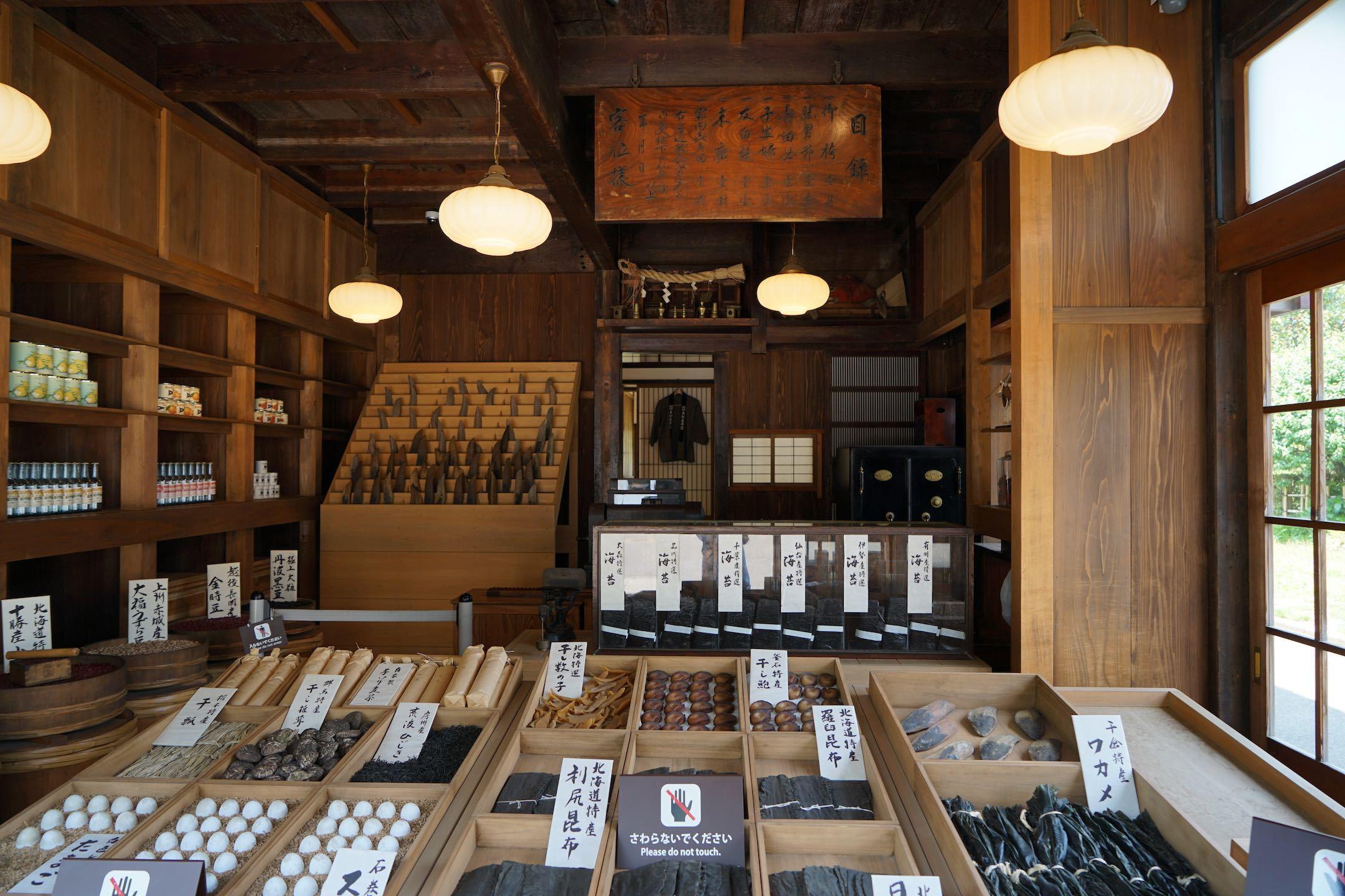 江戸東京たてもの園 9_b0360240_19133385.jpg