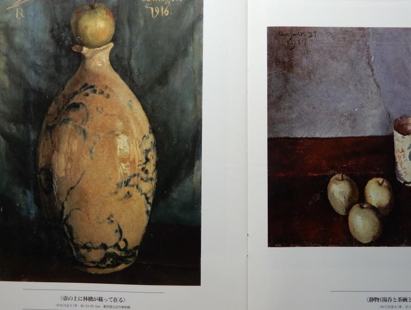 「壺の上にりんごが載って在る wiki」の画像検索結果