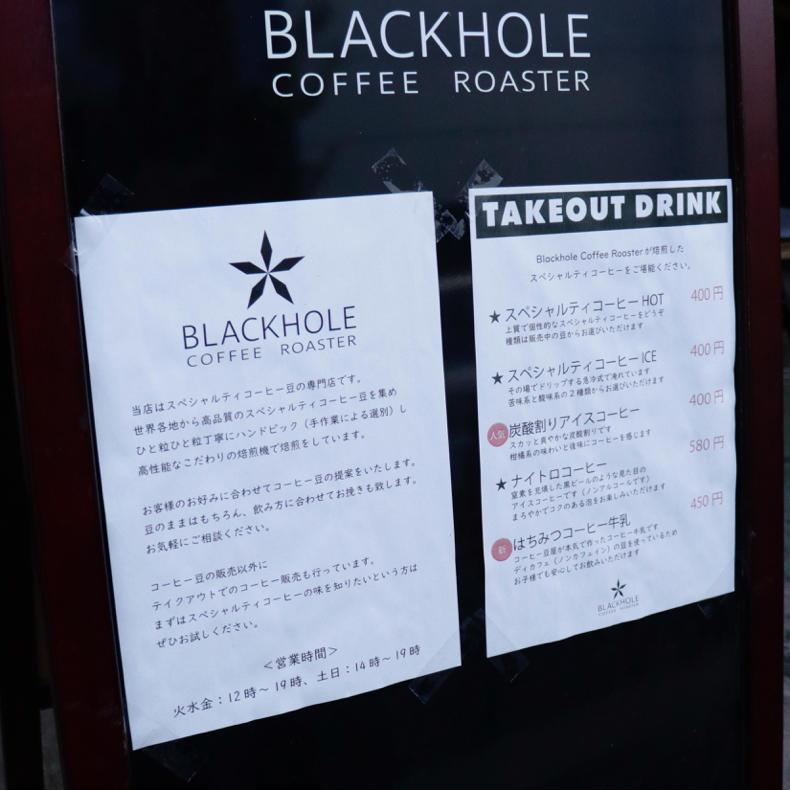 江川堀の暗渠ツアーで「ナイトロコーヒー」をいただく_c0060143_11522432.jpg
