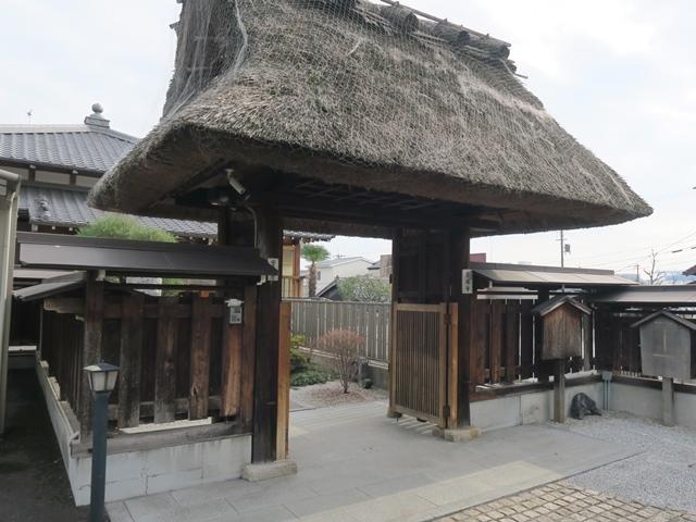 オトナの寺子屋 vol.104_e0017051_10050477.jpg