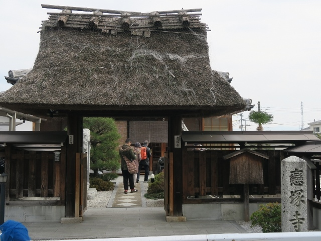 オトナの寺子屋 vol.104_e0017051_10051022.jpg