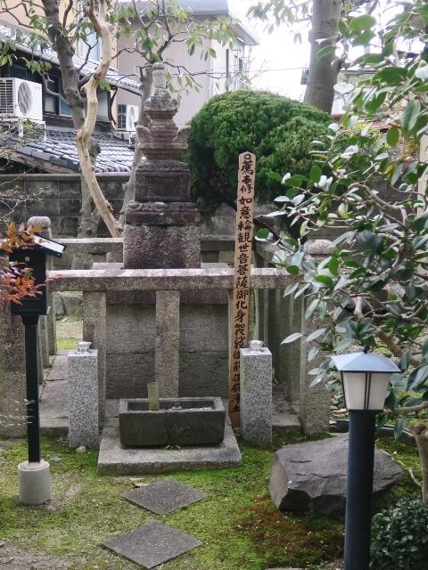 オトナの寺子屋 vol.104_e0017051_10051525.jpg