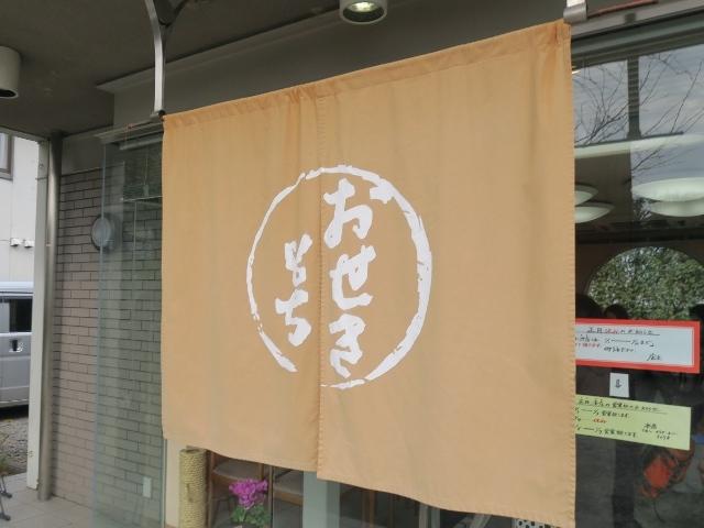 オトナの寺子屋 vol.104_e0017051_10052706.jpg