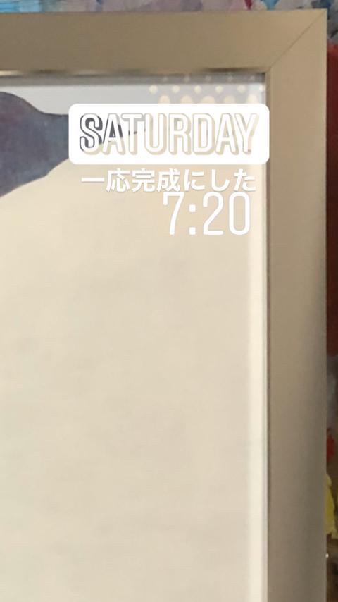 ★第28回けんしん美術展に出品しました。_e0193561_21323342.jpg