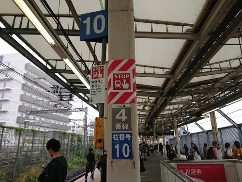 武蔵小杉駅に行ってきた_c0100865_15503335.jpg