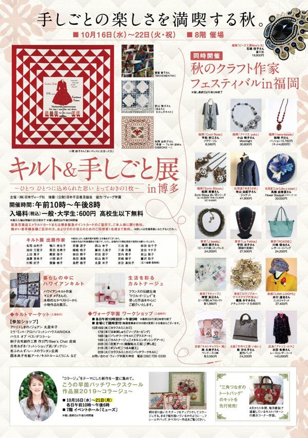イベント情報 福岡_c0121969_17433266.jpg