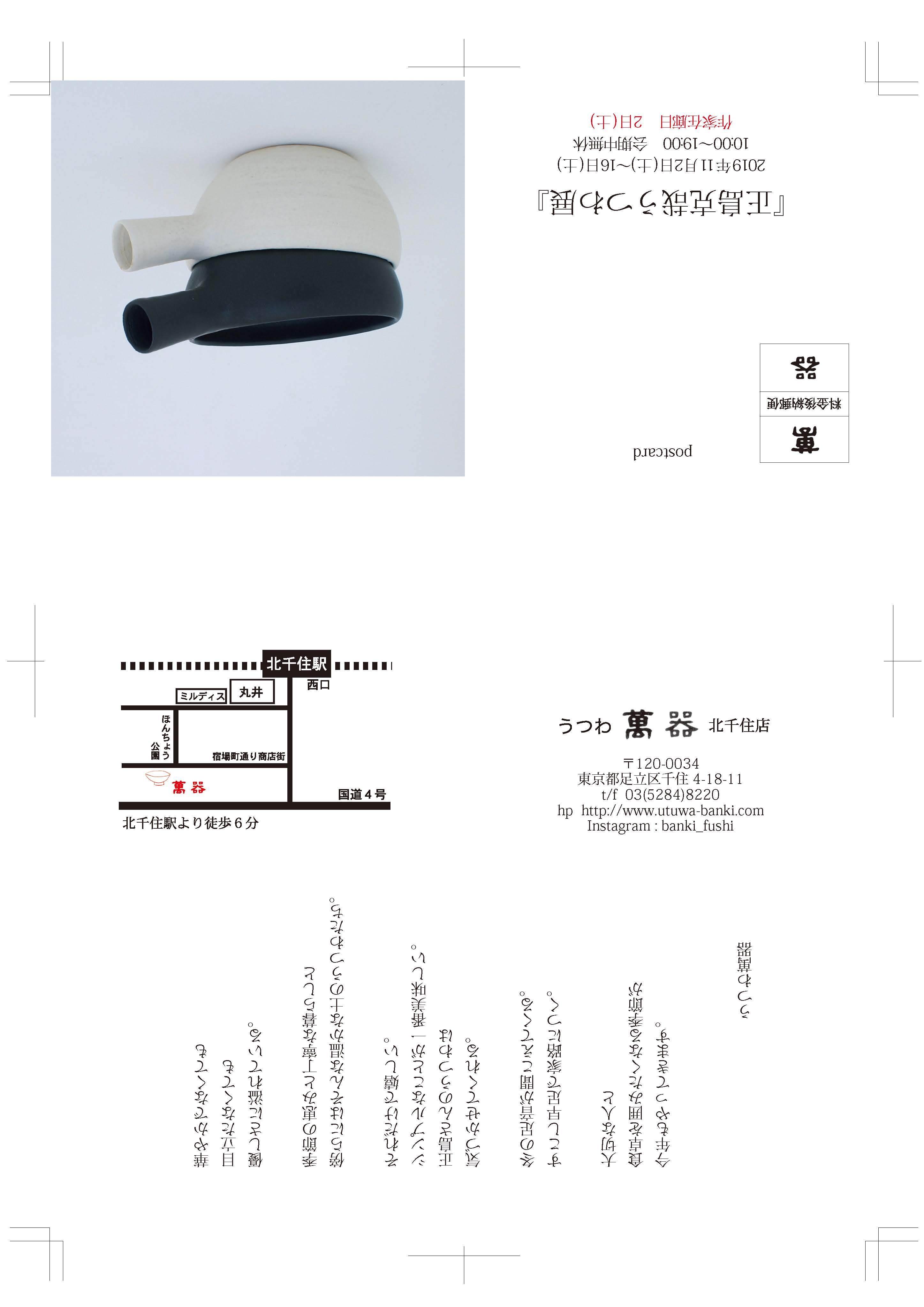 木蓋ごはん炊き土鍋で、秋の味覚!_e0080369_17064641.jpg