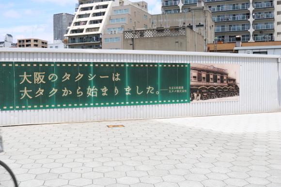大阪のタクシーは_c0001670_21371959.jpg
