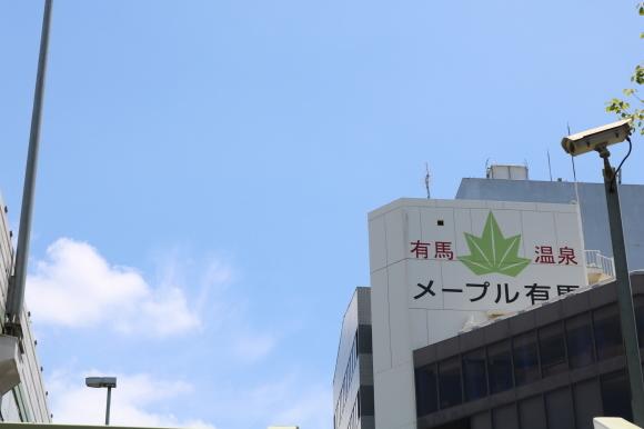明治歩道橋_c0001670_21410277.jpg