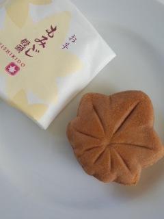 にしき堂のお餅もみじ、チーズクリームモミジ、お芋もみじ_f0112873_144063.jpg