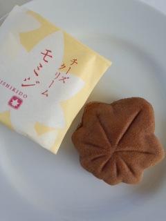 にしき堂のお餅もみじ、チーズクリームモミジ、お芋もみじ_f0112873_18815.jpg