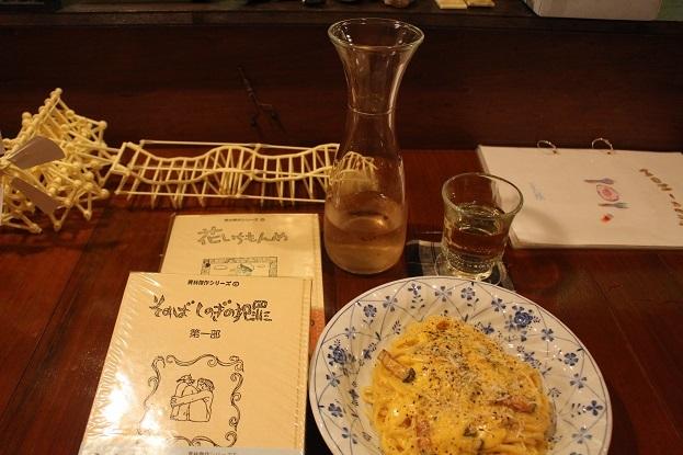 大好きなレストラン「mon -ichi(もんいち)」で一人夕食_f0362073_09525282.jpg