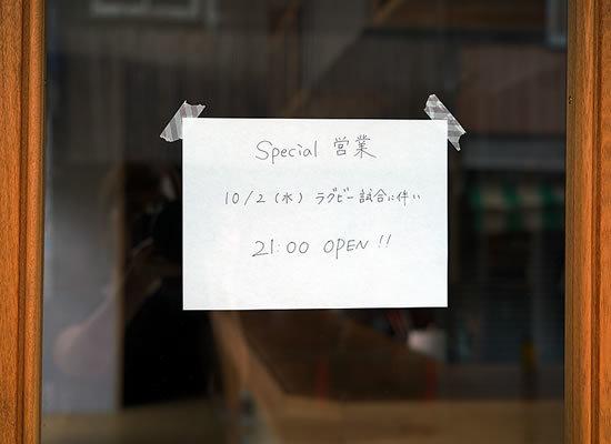 2019.10.2 別府・ラグビー観戦旅行(2日目 -後編-)_a0353681_12344128.jpg