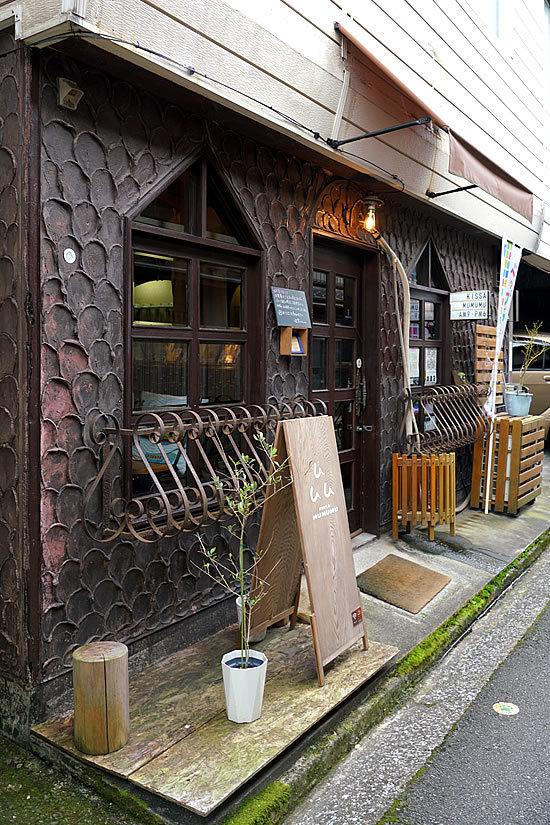 2019.10.2 別府・ラグビー観戦旅行(2日目 -後編-)_a0353681_12352746.jpg